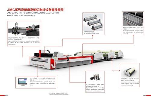 Filter Cloth Laser Cutting Machine JMCCJG-350400LD