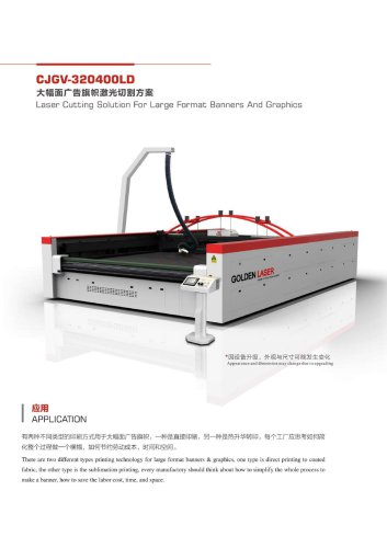 Large Format Vision Laser Cutting Machine for Banners, Graphics, Soft Signage CJGV-320400LD