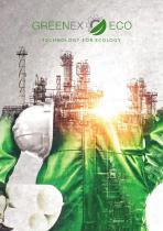 greenex catalog 2021