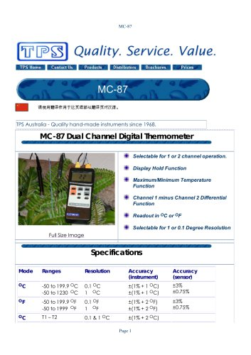 MC-87 Dual Channel Digital Thermometer