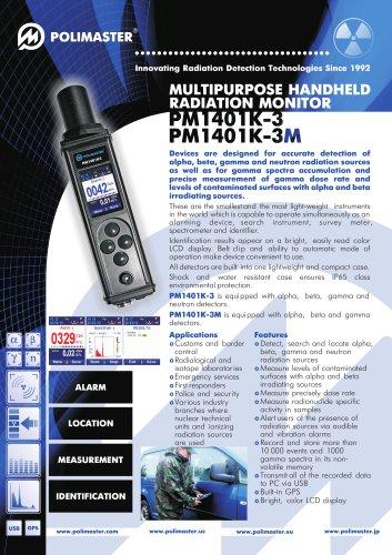 MULTIPURPOSE HANDHELD RADIATION MONITOR