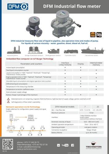 DFM Industrial flow meter