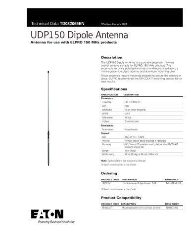 UDP150 Dipole Antenna