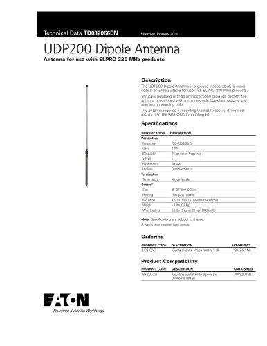 UDP200 Dipole Antenna