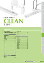 Clean robots - 1