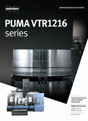 PUMA VTR 1216