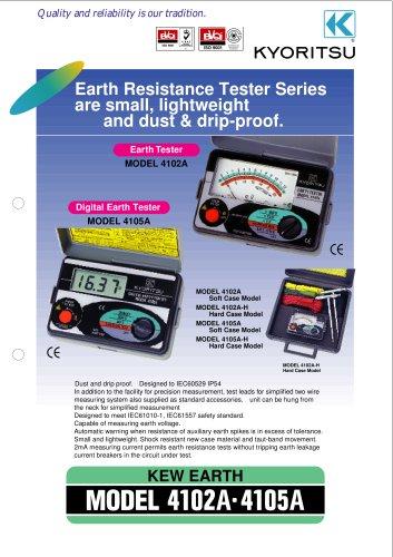 Earth Tester  4102A/4105A