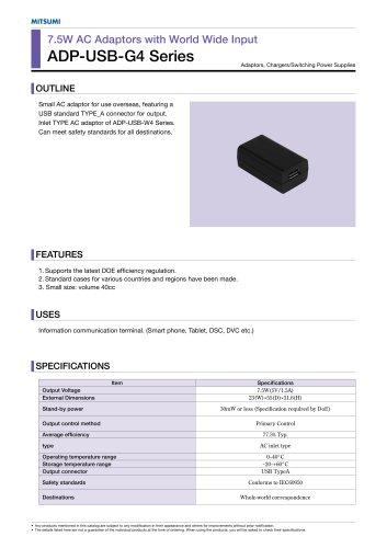 ADP-USB-G4 Series