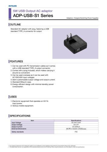 ADP-USB-S1 Series