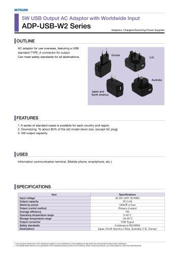 ADP-USB-W2 Series