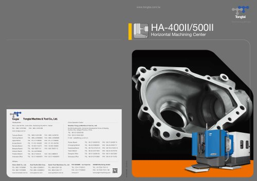 3-AXIS CNC MACHINING CENTER / HORIZONTAL / HIGH-PRECISION / FOR THE AUTOMOBILE INDUSTRY