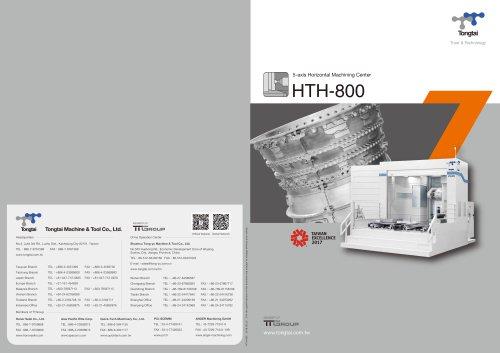 5-AXIS CNC MACHINING CENTER / HORIZONTAL/HTH-800