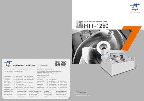 5-AXIS CNC MACHINING CENTER / HORIZONTAL/HTT-1250