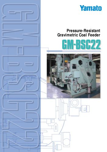 Pressure-Resistible Coal Feeder GM-BSC