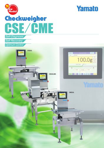 E Series Checkweigher