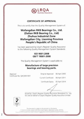 RKB Certificate of Approval ISO 9001