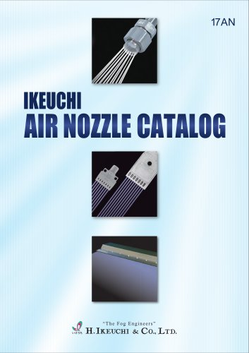 Air Nozzles Catalog TF-F42 SERIES