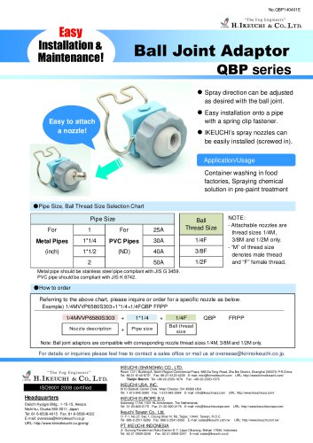 Ball Joint Adapter QBP series