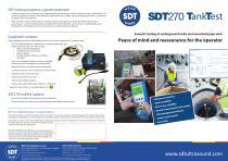 SDT270 TankTest