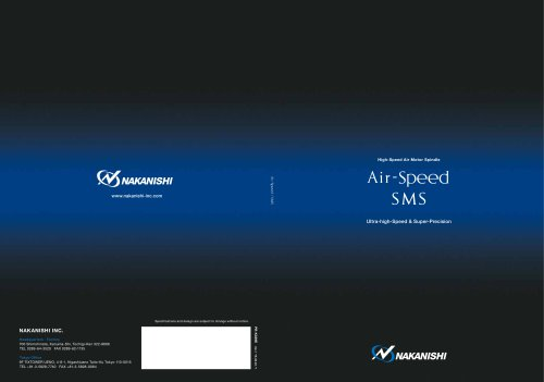 Air speed / SMS