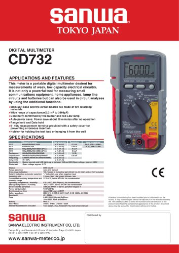 CD732