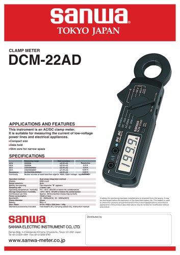 DCM-22AD