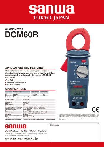 DCM60R