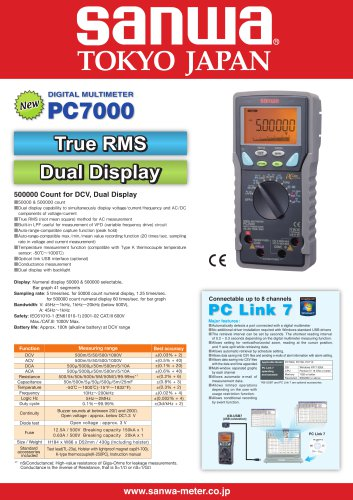 PC700