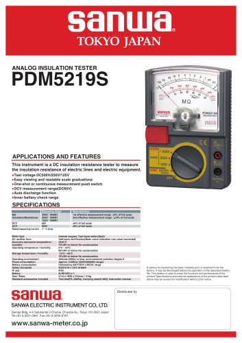 PDM5219S