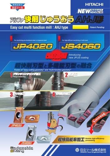 Easy cut multi function mill : AHJ type