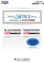 Epoch MIRUS Series Type A for Aluminium Alloy
