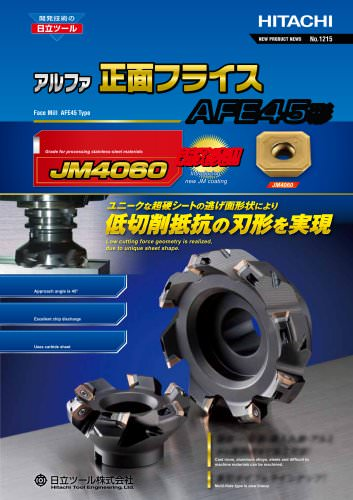 Face Mill : AFE45 type