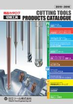 PRODUCTS CATALOGUE 2015 - 2016