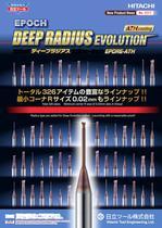 Radius type are added for Deep Evolution series