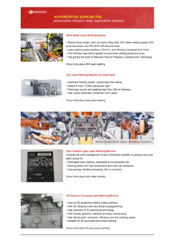 Automobile Industry Laser Application Solution
