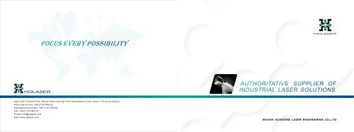 HGLaser Company and Product Introduction Catalogue