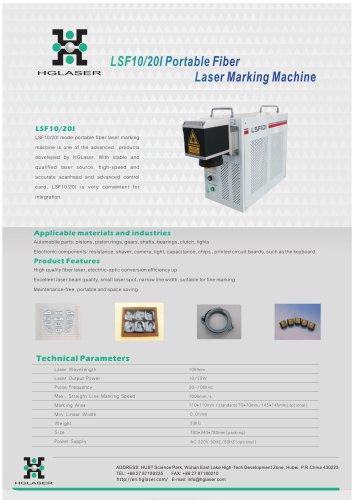 HGLaser LSF10/20I Portable Laser Marking Machine