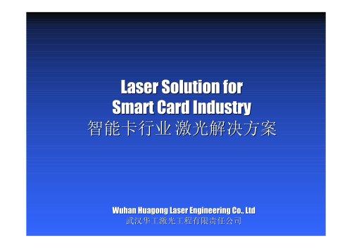 HGLASER SOLUTION FOR SMART CARD INDUSTRY