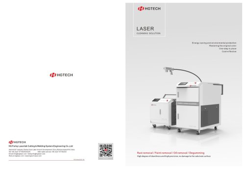 Laser Rust Removal Cleaning Machine