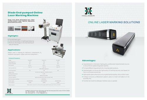 Online Laser Marking Solution Brochure | HGLASER