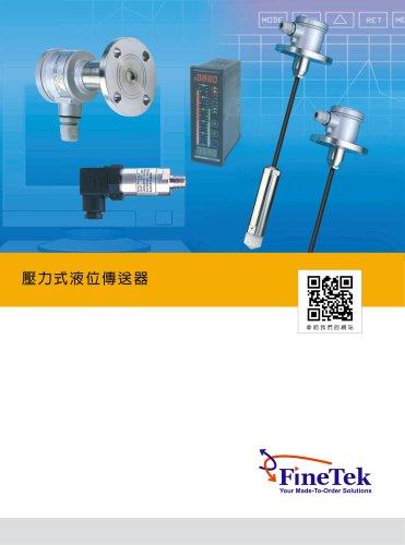 EC Pressure Level Transmitter