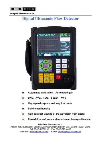 Ultrasonic Flaw Detector DFD10/Portable - Beijing Dragon Electronics