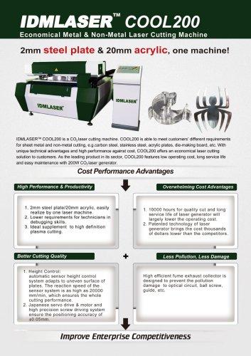 IDMLASERTM COOL200-Economical Metal & Non-Metal Laser Cutting Machine
