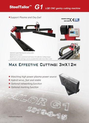 SteelTailor G1 Gantry cutting machine