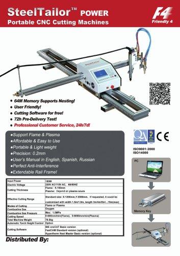 SteelTailor Portable CNC Cutting Machine(Power Series)-English