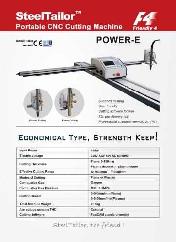 SteelTailor Power-E portable CNC cutting machine