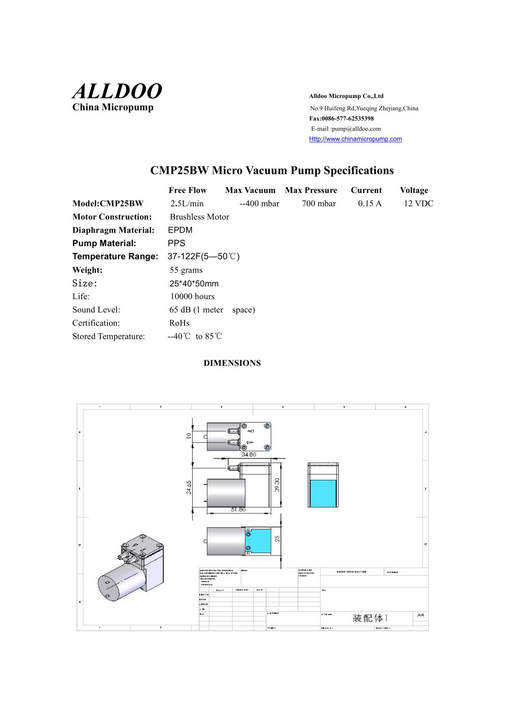 Longlife Brushless Dc Motor Air Vacuum Micropumps Alldoo Micropump Diagram 1 Pages