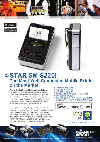 SM-S220i