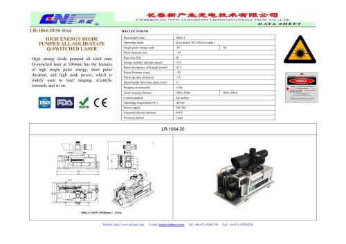 LR-1064-20/50~80mJ