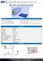 MK-1064 Laser Marking System